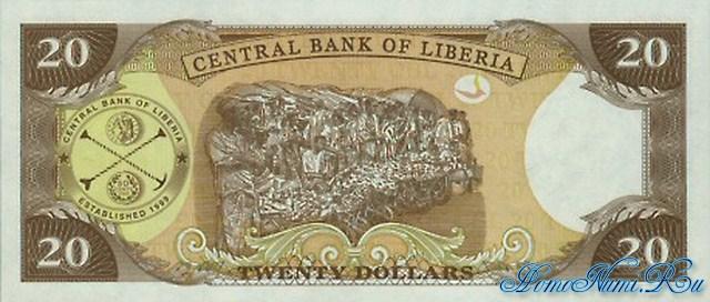 http://homonumi.ru/pic/n/Liberia/P-28-b.jpg