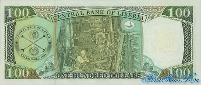 http://homonumi.ru/pic/n/Liberia/P-30-b.jpg