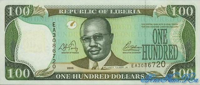 http://homonumi.ru/pic/n/Liberia/P-30-f.jpg