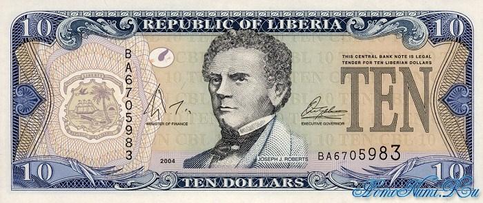http://homonumi.ru/pic/n/Liberia/P-NewA-f.jpg
