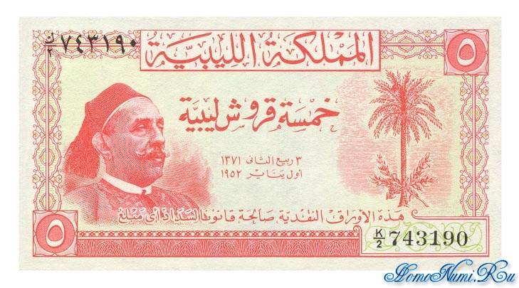 http://homonumi.ru/pic/n/Libya/P-12-f.jpg