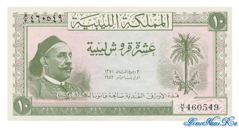 http://homonumi.ru/pic/n/Libya/P-13-f.jpg