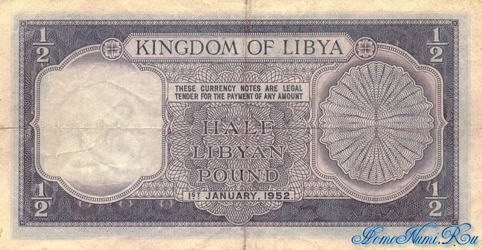 http://homonumi.ru/pic/n/Libya/P-15-b.jpg