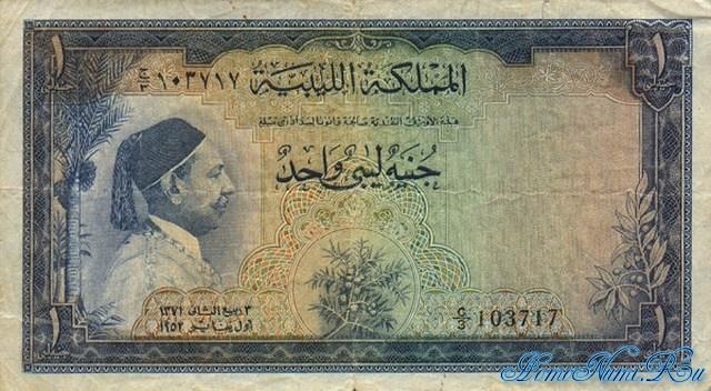 http://homonumi.ru/pic/n/Libya/P-16-f.jpg
