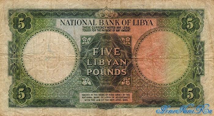 http://homonumi.ru/pic/n/Libya/P-21-b.jpg