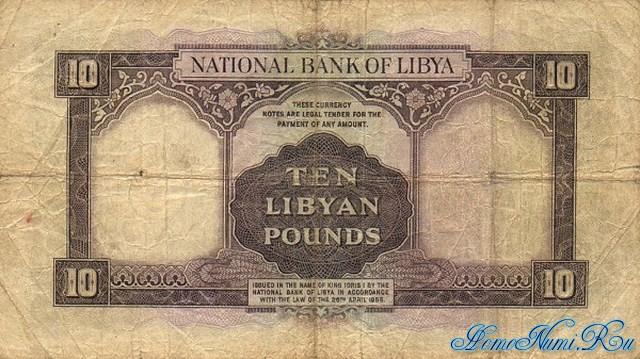 http://homonumi.ru/pic/n/Libya/P-22-b.jpg