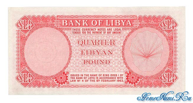 http://homonumi.ru/pic/n/Libya/P-23-b.jpg