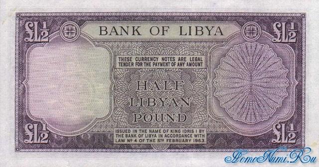 http://homonumi.ru/pic/n/Libya/P-24-b.jpg