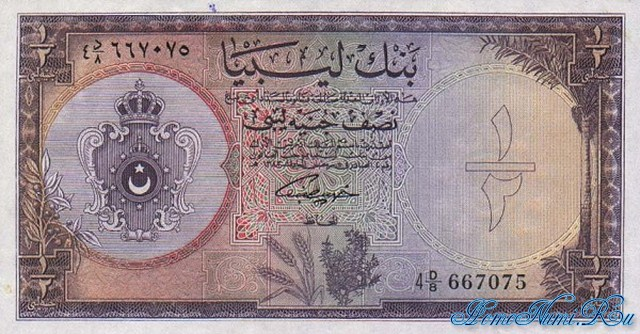 http://homonumi.ru/pic/n/Libya/P-24-f.jpg