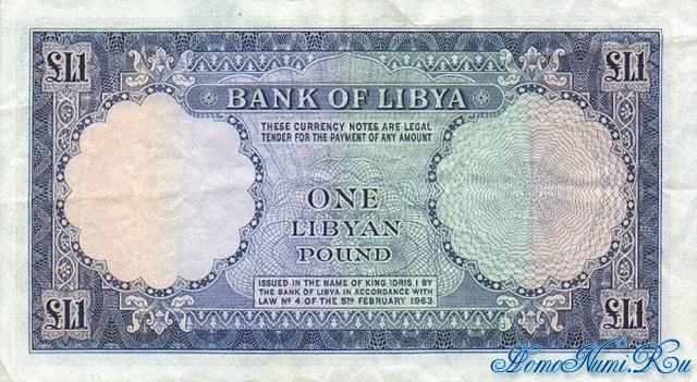 http://homonumi.ru/pic/n/Libya/P-25-b.jpg