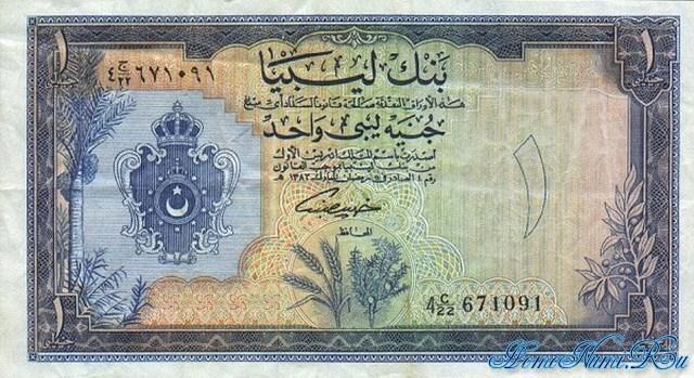 http://homonumi.ru/pic/n/Libya/P-25-f.jpg