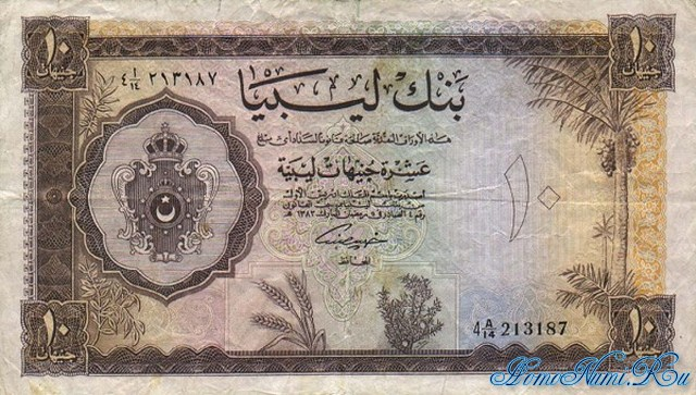 http://homonumi.ru/pic/n/Libya/P-27-f.jpg