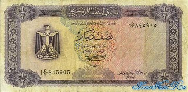 http://homonumi.ru/pic/n/Libya/P-34b-f.jpg