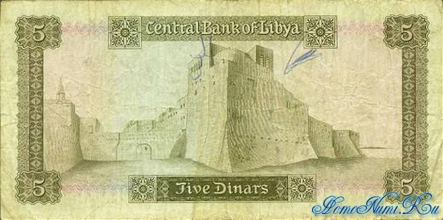 http://homonumi.ru/pic/n/Libya/P-36b-b.jpg