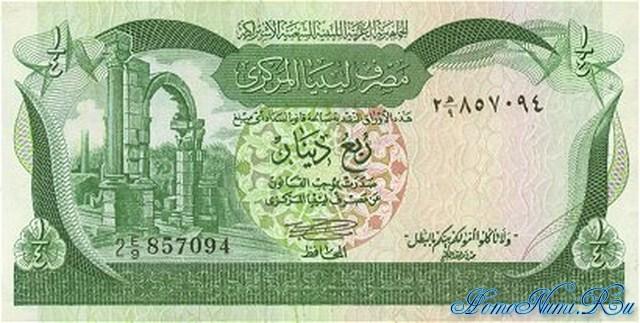 http://homonumi.ru/pic/n/Libya/P-42Aa-f.jpg