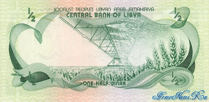 http://homonumi.ru/pic/n/Libya/P-43b-b.jpg