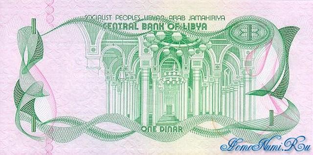 http://homonumi.ru/pic/n/Libya/P-44-b.jpg