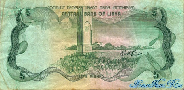 http://homonumi.ru/pic/n/Libya/P-45-b.jpg