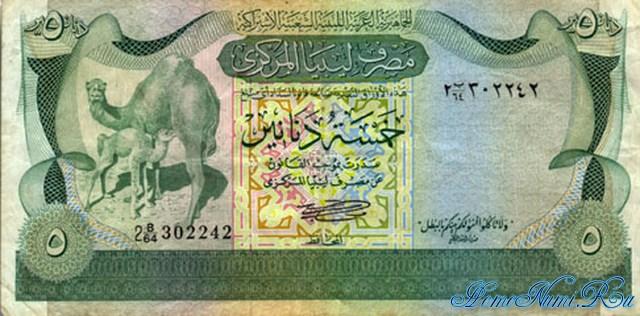 http://homonumi.ru/pic/n/Libya/P-45-f.jpg