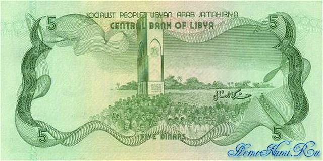 http://homonumi.ru/pic/n/Libya/P-45b-b.jpg