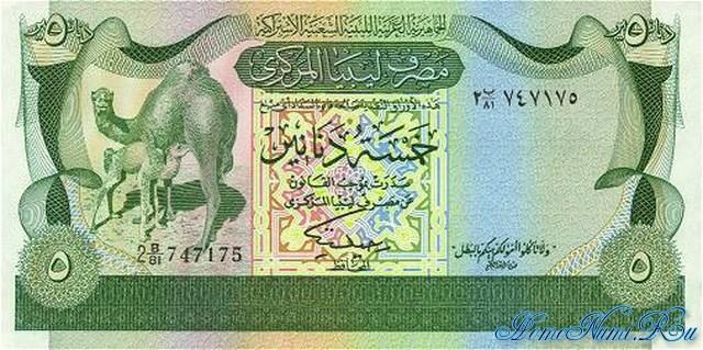http://homonumi.ru/pic/n/Libya/P-45b-f.jpg
