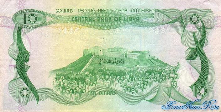 http://homonumi.ru/pic/n/Libya/P-46a-b.jpg