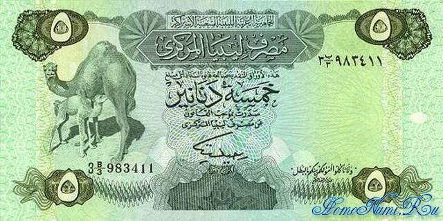 http://homonumi.ru/pic/n/Libya/P-50-f.jpg