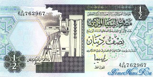 http://homonumi.ru/pic/n/Libya/P-53-f.jpg