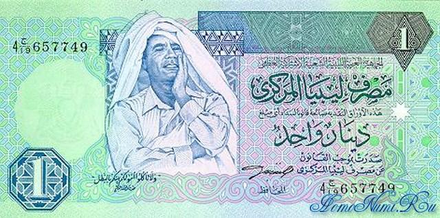http://homonumi.ru/pic/n/Libya/P-54-f.jpg