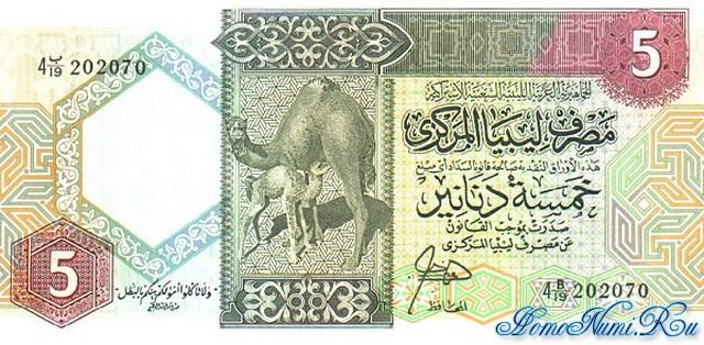 http://homonumi.ru/pic/n/Libya/P-55-f.jpg