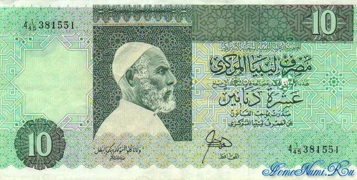 http://homonumi.ru/pic/n/Libya/P-56-f.jpg
