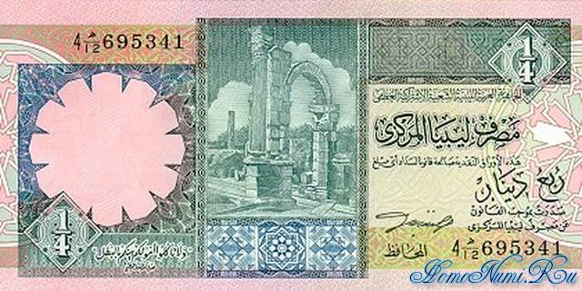 http://homonumi.ru/pic/n/Libya/P-57-f.jpg
