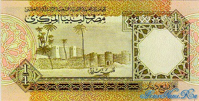 http://homonumi.ru/pic/n/Libya/P-57b-b.jpg