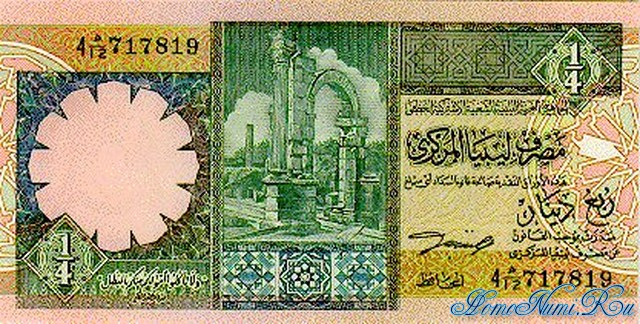 http://homonumi.ru/pic/n/Libya/P-57b-f.jpg