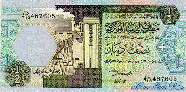 http://homonumi.ru/pic/n/Libya/P-58b-f.jpg