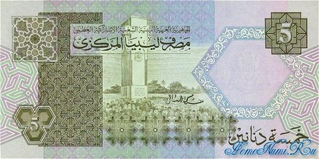 http://homonumi.ru/pic/n/Libya/P-60-b.jpg
