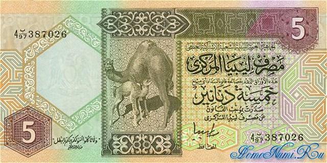 http://homonumi.ru/pic/n/Libya/P-60-f.jpg
