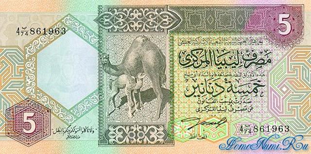 http://homonumi.ru/pic/n/Libya/P-60b-f.jpg