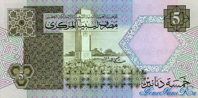 http://homonumi.ru/pic/n/Libya/P-60c-b.jpg