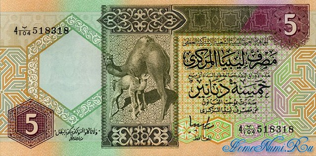 http://homonumi.ru/pic/n/Libya/P-60c-f.jpg