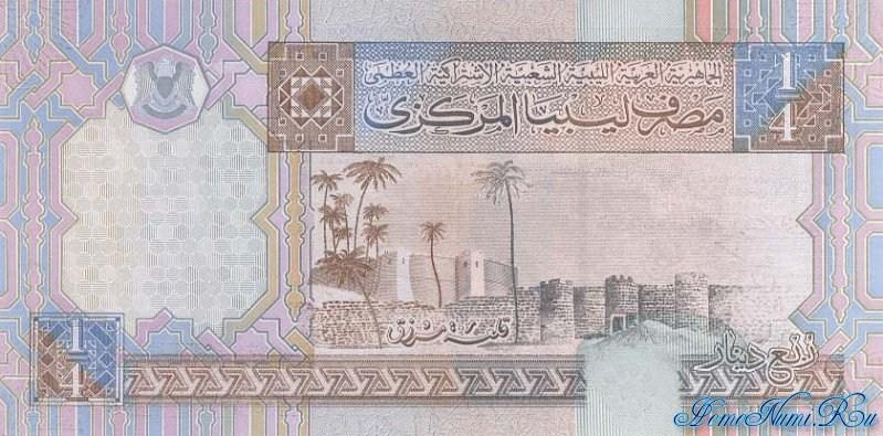 http://homonumi.ru/pic/n/Libya/P-62-b.jpg