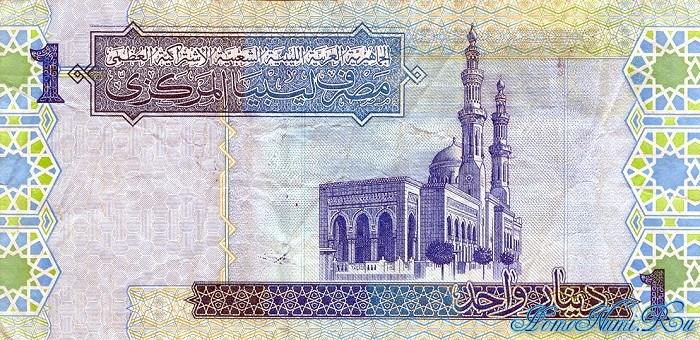 http://homonumi.ru/pic/n/Libya/P-64-b.jpg
