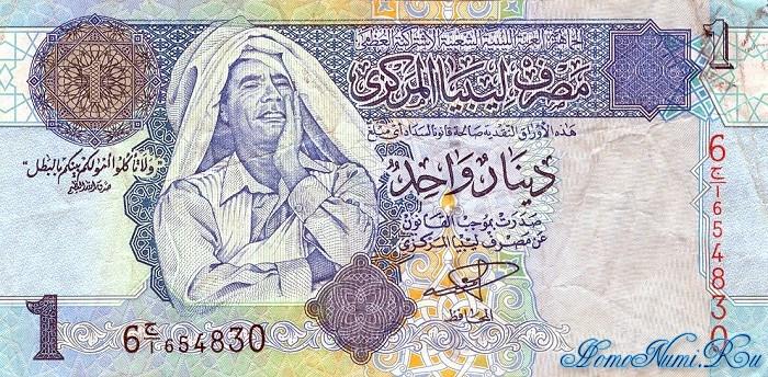 http://homonumi.ru/pic/n/Libya/P-64-f.jpg