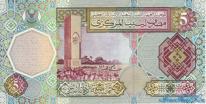 http://homonumi.ru/pic/n/Libya/P-65-b.jpg