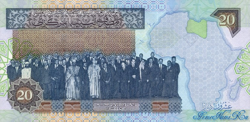 http://homonumi.ru/pic/n/Libya/P-67-b.jpg