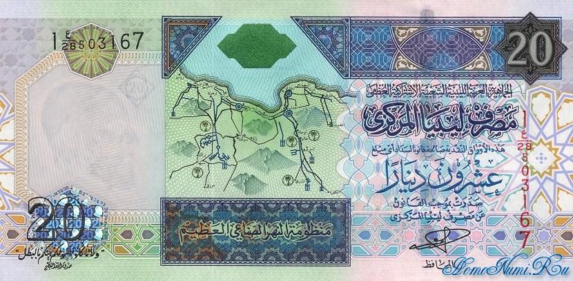 http://homonumi.ru/pic/n/Libya/P-67-f.jpg