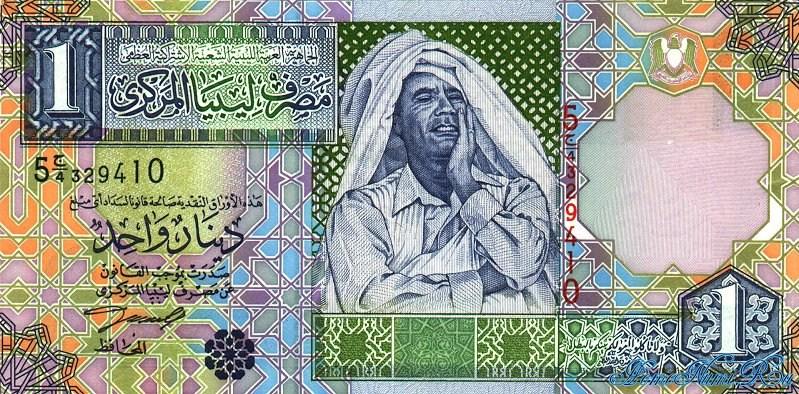 http://homonumi.ru/pic/n/Libya/P-68-f.jpg