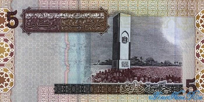 http://homonumi.ru/pic/n/Libya/P-69-b.jpg