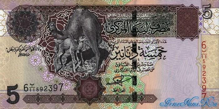 http://homonumi.ru/pic/n/Libya/P-69-f.jpg