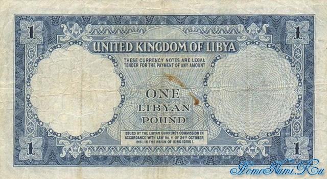 http://homonumi.ru/pic/n/Libya/P-9-b.jpg